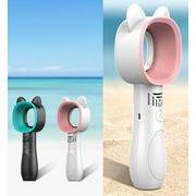 熱中症対策  猫が萌える  羽なしファン  扇風機  USB充電   手に持つ  便利である  ミニ扇風機