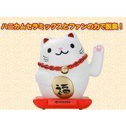 【即納】京セラ 日本製 招き猫型脱臭器 素焼き(ハニカムセラミックス)