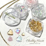 ぷっくり可愛い【Chubby Heart-チャビーハート- 4種】ジェルネイル ハンドメイド ネイルパーツ