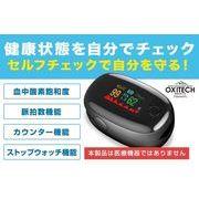 OXITECH(オキシテック) TOA-OXITC-001