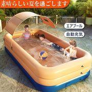 エアプール 自動充気 ビニールプール 水遊び 家庭用プール 子供用ビニールプール ベビープール