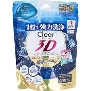 SQUEEZE MAGIC クリアステラ 3D 洗濯用洗剤 14粒入