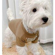 お買い得 夏新作 ペット服 ペット雑貨 犬服 猫服 可愛い ペット用品 ネコ雑貨 中小型犬服 Tシャツ
