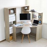 パソコンデスク コーナー ハイタイプ 書棚付き オーク 北欧風 木目 L字型 ワークデスク