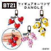 韓国 BT21 フィギュアキーリング DANGLE K-POP BTS 公式 グッズ あと2個で終売