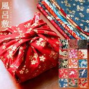 風呂敷 ふろしき 大判 70cm 桜 鶴 鯉 モダン 和 綿100% フロシキ 綿小物 お弁当  弁当包み