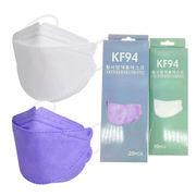 新作 KF94 マスク 不織布マスク 防塵 防花粉 通気性 使い捨てマスク 4層構造 柳葉型 夏マスク 3D立体構造