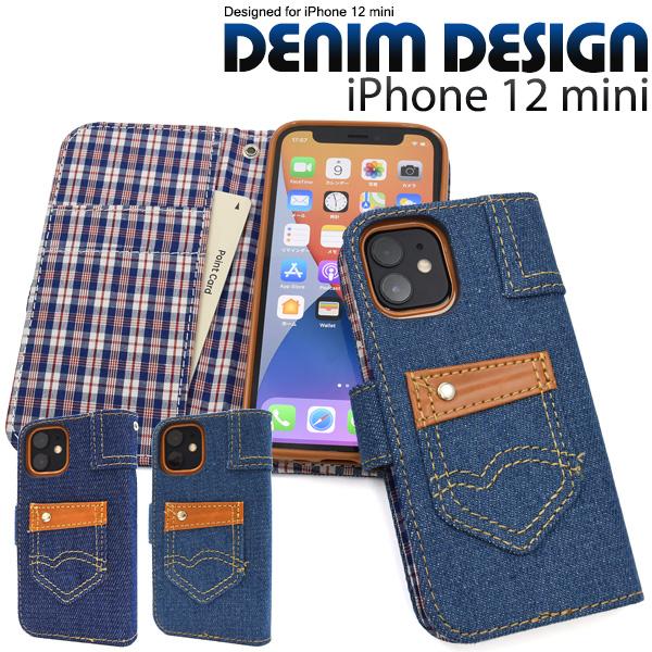アイフォン スマホケース iphoneケース 手帳型 iPhone 12mini チェック柄 デニム ジーンズ デザイン