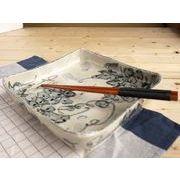 【土物の器】古染ぶどう四角大鉢/24.5x5.5cm/鉢/単品/美濃焼/JAPAN