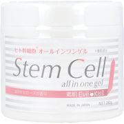 【限定入荷】ヒト肝細胞オールインワンゲル Stem Cell STオールインワンゲル ほのかなローズの香り 280g