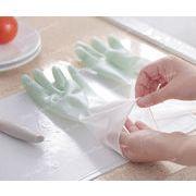 家事用クリーニンググローブゴム製家庭用手袋PVCグローブ・介護用手袋