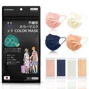 数量限定価格 日本製 29色 カラーマスク 不織布マスク 7枚入 個包装