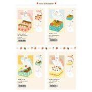 【Papier Platz】 CAKE SHOP mizutama ミニギフトレター 4種 2021_11_01発売