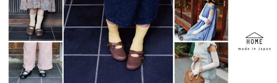 日本製の靴下・タイツ・ストッキング