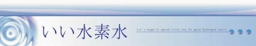 谷水物産株式会社