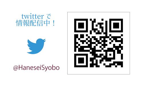 https://img01.netsea.jp/ex12/sign_image/2/122612/S122612_2.jpg