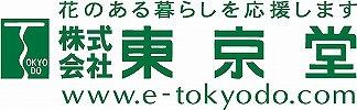 株式会社 東京堂