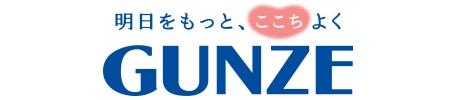グンゼ 株式会社